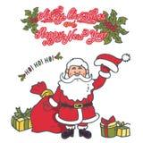 Санта Клаус развевая его шляпа с подарками иллюстрация штока