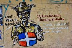 Санто Доминго, Доминиканская Республика Краска улицы в колониальной зоне Стоковые Фотографии RF