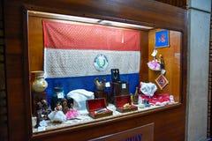 Санто Доминго, Доминиканская Республика Стойка Парагвая Музей внутри маяка Christopher Columbus Стоковое фото RF