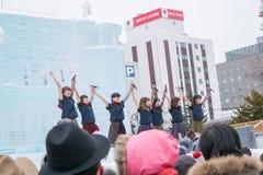 Саппоро, Япония - февраль 2017: 68th фестиваль снега Саппоро на парке Odori стоковое изображение rf