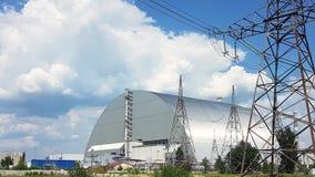 Саркофаг удерживания Чернобыль Украины новый стальной