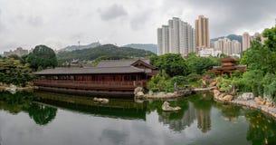 Сад Гонконга Nan lian Стоковые Фотографии RF
