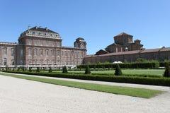 Сад - Reggia di Venaria Reale Стоковая Фотография