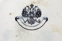 сбор винограда двойного орла имперский Стоковое фото RF