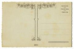 сбор винограда открытки Стоковое Изображение RF
