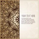 сбор винограда бумаги орнамента предпосылки геометрический старый Ретро поздравительная открытка, Стоковая Фотография