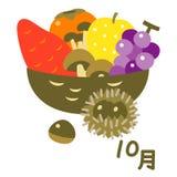 Сбор осени, плодоовощ, декабрь в японце иллюстрация вектора