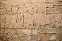 Сброс в Karnak, Египте Стоковое Изображение
