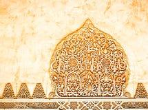 сброс кроны alhambra золотистый исламский Стоковое фото RF
