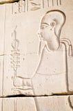 сброс ptah karnak бога Египета Стоковые Изображения