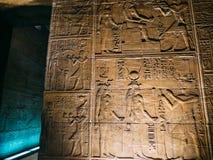 Сброс Ptolemaic короля на виске Philae Стоковые Фотографии RF