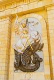 Сброс St. George Стоковые Изображения RF
