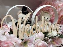 Свадьба плиты Стоковая Фотография