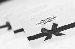 Свадьба, поздравительная открытка, приглашение, праздник, белый Стоковое Фото