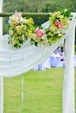 Свадебная церемония Стоковые Изображения