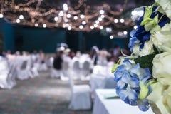Свадебный банкет Стоковая Фотография