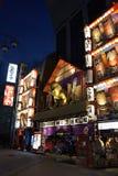 Света в Осака Стоковая Фотография