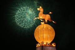 Света праздника Стоковое Изображение RF