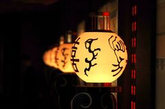 светильник фарфора Стоковые Изображения