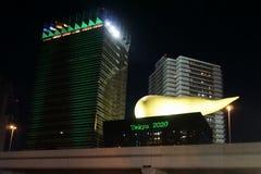 Светлое ` 2020 токио ` надписи на здании Asahi Штабы винзавода Asahi стоковое изображение