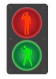 Светофоры Стоковое Изображение RF