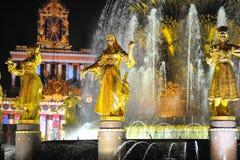 Свет Москва праздника вечера выставки фонтана Стоковое Фото