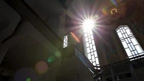Свет Солнця и здания, природа, видеоматериал