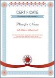 Светлый сертификат Пробел должностного лица Голубая рамка шнурка Стоковое фото RF