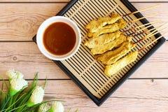Свинина Satay с соусом арахиса стоковые фото