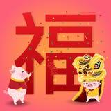 2 свиньи играя китайский танец льва со словом благословением стоковые изображения