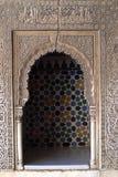 Свод в испанском замке Moorish стоковое фото