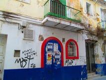 Своеобразный Sanlucar de Barrameda Улица Стоковое Изображение
