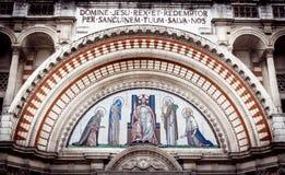 Свод двери собора Вестминстера Стоковые Изображения RF