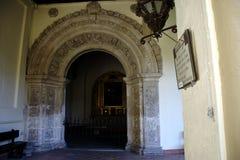 Свод и дверь 1 Стоковая Фотография RF