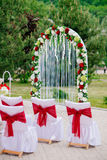 Свод свадьбы в парке Стоковые Изображения RF