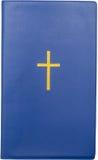 Святейшая библия стоковые изображения rf