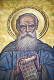 Святейшее святой Стоковые Изображения