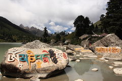 святейшее xinluhai озера Стоковое Изображение