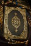 Святейший Quran Стоковое Изображение RF