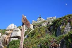 Святилище Стоковая Фотография