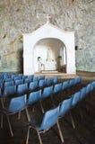 Святилище Grotta della St. Марии. Прая конематка. Калабрия. Италия. Стоковое Фото