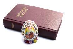 Святое Священное Писание Стоковое Фото