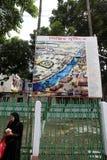 Святое Ashura празднует Дакку, Бангладеш Стоковые Фото