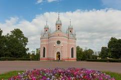 святой дворца john церков chesme баптиста Стоковое Изображение