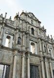 святой Паыля церков Стоковые Изображения RF