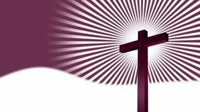 Святой перекрестный конспект иллюстрация штока
