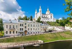 Святой собор предположения предположения и монастыря святого духа Витебск, Беларусь Стоковое Фото