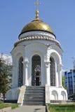 Святой собор Стоковые Изображения RF