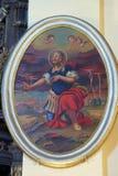Святой Donat стоковое фото rf