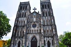 святой joseph собора Стоковая Фотография